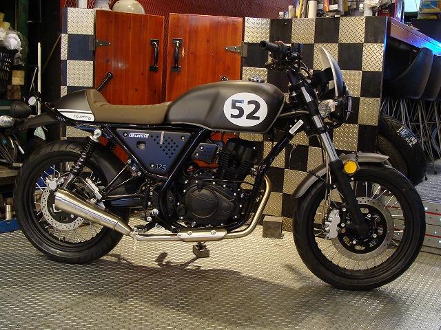 125cc カフェ レーサー